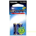 東芝 アルカリ電池(単5形) LR1H2EC [LR1H2EC]【BFPT】