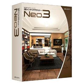 メガソフト 3DインテリアデザイナーNeo3 3Dインテリアデザイナ-NEO3WD [3Dインテリアデザイナ-NEO3WD]【SPSP】