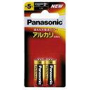 パナソニック アルカリ乾電池単5形2本パック LR1XJ/2B [LR1XJ2B]【BFPT】