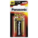 パナソニック アルカリ乾電池9V形 6LR61XJ/1B [6LR61XJ1B]