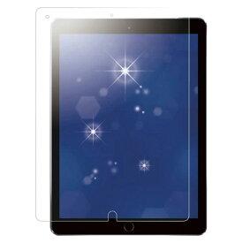 BUFFALO HydroAg抗菌 耐衝撃フィルム スムースタッチタイプ iPad Pro用 BSIPD15LFHAT [BSIPD15LFHAT]