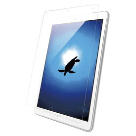 BUFFALO 液晶保護フィルム ブルーライトカット/高光沢タイプ iPad Pro用 BSIPD15LFBCG [BSIPD15LFBCG]