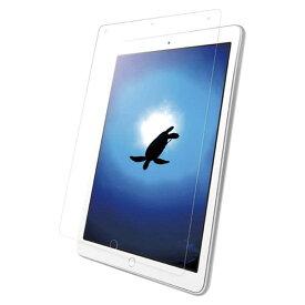 BUFFALO 液晶保護フィルム ブルーライトカット/スムースタッチタイプ iPad Pro用 BSIPD15LFBCT [BSIPD15LFBCT]