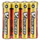 オーム電機 単4形Vアルカリ乾電池 4本パック LR03/S4P/V [LR03S4PV]【MVSP】