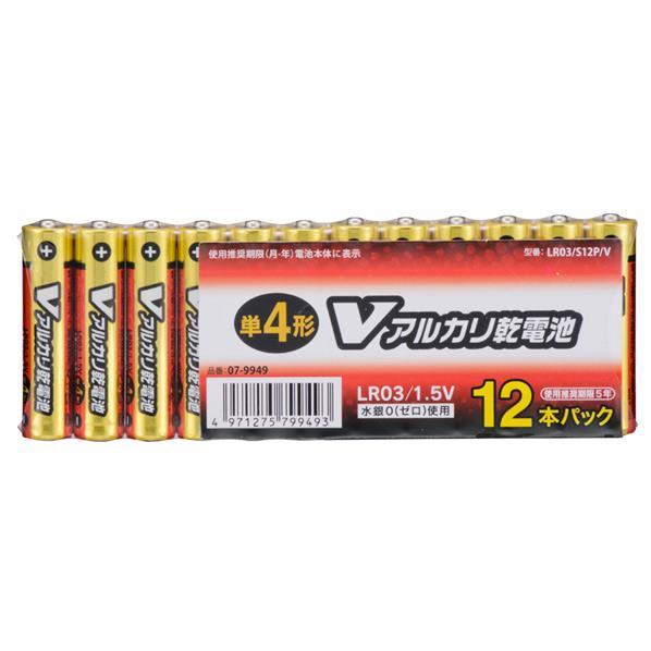 オーム電機 単4形Vアルカリ乾電池 12本入 LR03/S12P/V [LR03S12PV]