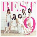 ソニーミュージック 9nine / Best9(初回生産限定盤B) 【CD+DVD】 SECL-1929/30 [SECL1929]