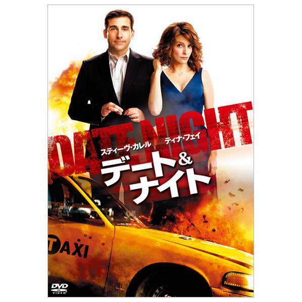 ドリームエージェンシー デート&ナイト 【DVD】 FXBNM-41779D [FXBNM41779D]【DRM】