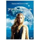 ドリームエージェンシー アナザー プラネット 【DVD】 FXBNG-52500D [FXBNG52500D]【DRM】
