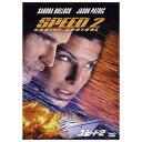 ドリームエージェンシー スピード2 【DVD】 FXBDC-6100D [FXBDC6100D]【DRM】