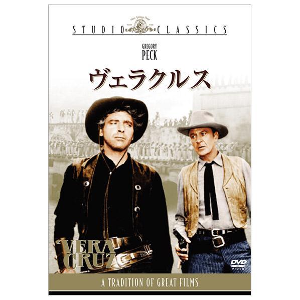 ドリームエージェンシー ヴェラクルス 【DVD】 MGBQG-16233D [MGBQG16233D]【DRM】