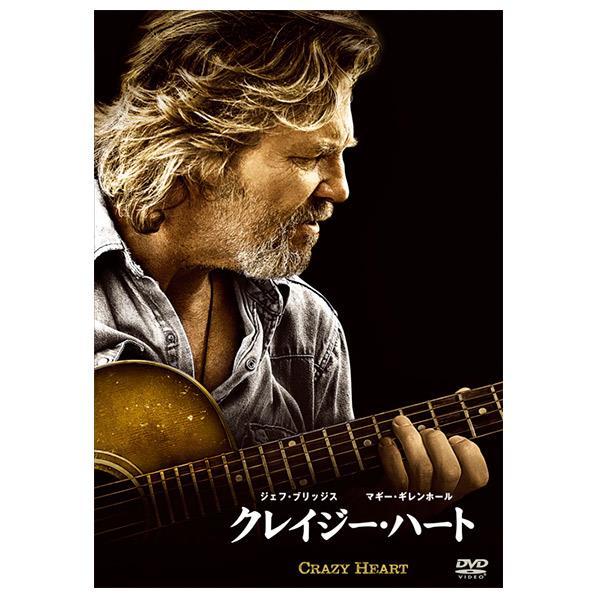 ドリームエージェンシー クレイジー・ハート 【DVD】 FXBNG-41846D [FXBNG41846D]【DRM】