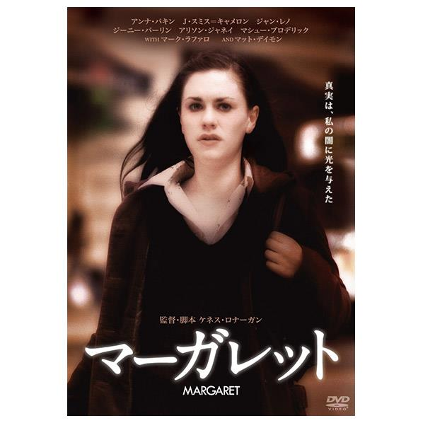 ドリームエージェンシー マーガレット 【DVD】 FXBNG-32497D [FXBNG32497D]【DRM】