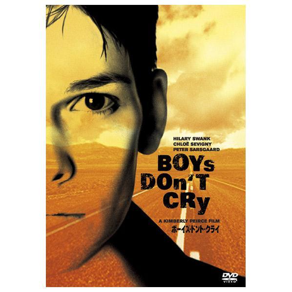 ドリームエージェンシー ボーイズ・ドント・クライ 【DVD】 FXBY-19924D [FXBY19924D]【DRM】