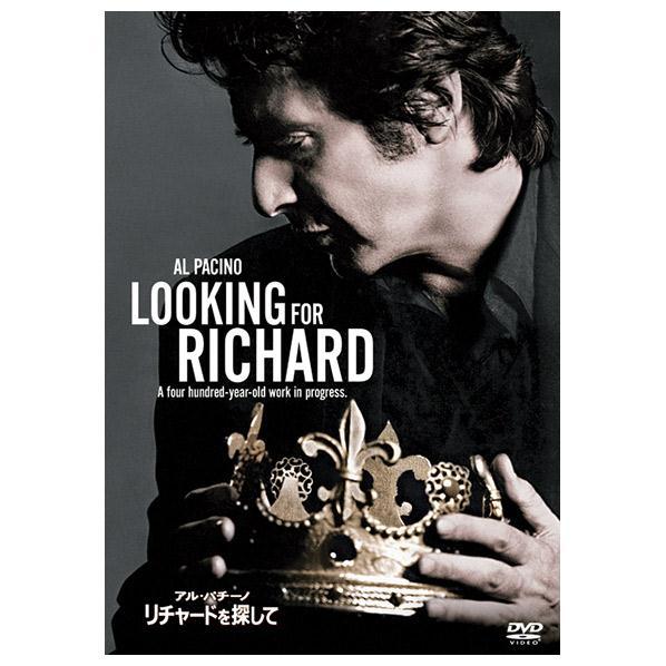 ドリームエージェンシー リチャードを探して 【DVD】 FXBY-4142D [FXBY4142D]【DRM】