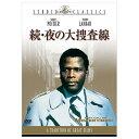 ドリームエージェンシー 続・夜の大捜査線 【DVD】 MGBQG-19833D [MGBQG19833D]【DRM】