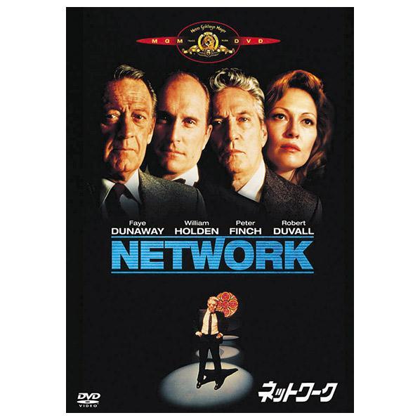 ドリームエージェンシー ネットワーク 【DVD】 MGBNG-15865D [MGBNG15865D]【DRM】