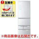 【送料無料】東芝 【左開き】410L 5ドアノンフロン冷蔵庫 シルバー GR-J43GL(S) [GRJ43GLS]【MRAP】