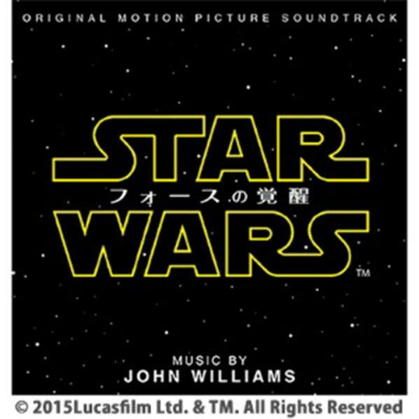 エイベックス サントラ / スター・ウォーズ/フォースの覚醒 オリジナル・サウンドトラック 【CD】 AVCW-63115 [AVCW63115]【DZI】