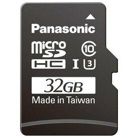 パナソニック 高速microSDHC UHS-Iメモリーカード(Class 10対応・32GB) 防水仕様 RP-SMGB32GJK [RPSMGB32GJK]【JMPP】