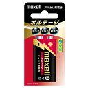 マクセル アルカリ乾電池 9V形 ボルテージ 6LF22(T)1B [6LF22T1B]