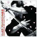 エイベックス 東京スカパラダイスオーケストラ / Paradise Has NO BORDER 【CD+Blu-ray】 CTCR-14916/B [CTCR1...