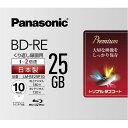 パナソニック 録画用25GB 1-2倍速 BD-RE書換え型 ブルーレイディスク 10枚入り LM-BE25P10 [LMBE25P10]【JMPP】
