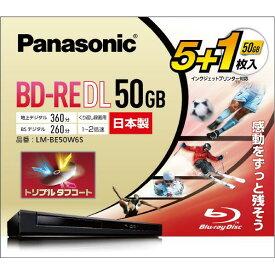 パナソニック 録画用50GB 片面2層 1-2倍速 BD-RE DL書換え型 ブルーレイディスク 5枚+1枚入り LM-BE50W6S [LMBE50W6S]