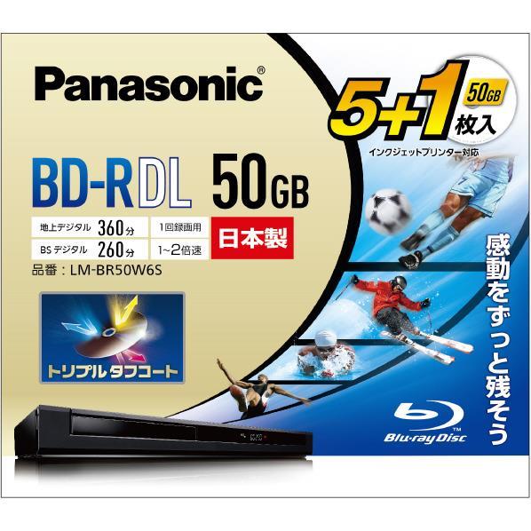 パナソニック 録画用50GB 片面2層 1-2倍速 BD-R DL追記型 ブルーレイディスク 5枚+1枚入り LM-BR50W6S [LMBR50W6S]【FEBMP】