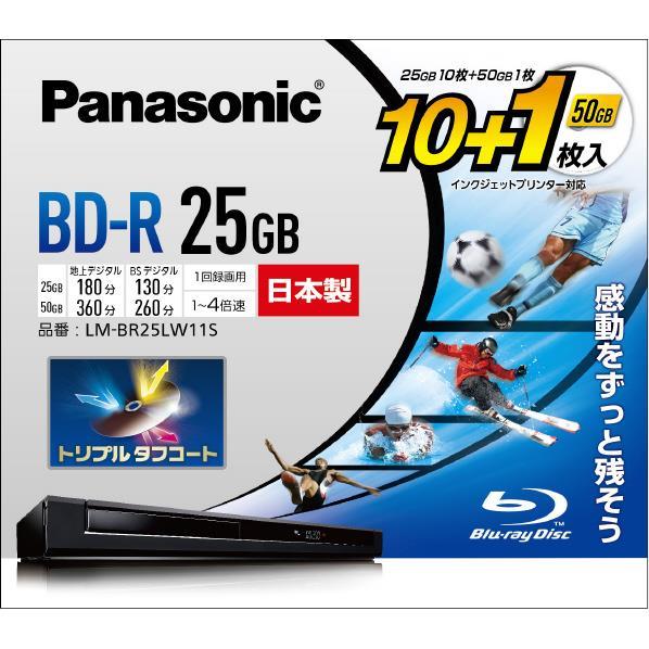 パナソニック 録画用25GB 1-4倍速 BD-R追記型 ブルーレイディスク 10枚+50GB 1枚入り LM-BR25LW11S [LMBR25LW11S]【KK9N0D18P】