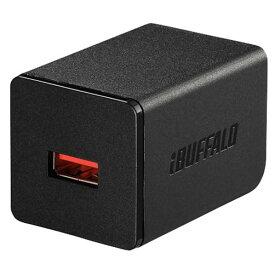BUFFALO 2.4A USB急速充電器 AUTO POWER SELECT機能搭載(1ポート) ブラック BSMPA2402P1BK [BSMPA2402P1BK]【NATUM】