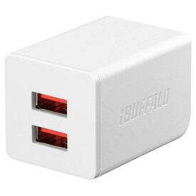 BUFFALO 2.4A USB急速充電器 AUTO POWER SELECT機能搭載(2ポート) ホワイト BSMPA2402P2WH [BSMPA2402P2WH]【NATUM】