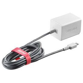 BUFFALO 2.4A USB急速充電器 microUSB急速ケーブル一体型タイプ(1.8m) ホワイト BSMPA2401BC1WH [BSMPA2401BC1WH]【FOFP】