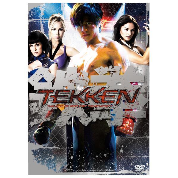 ドリームエージェンシー TEKKEN -鉄拳- 【DVD】 1000508456 [1000508456]【DRM】