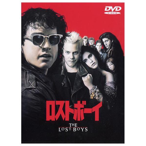 ドリームエージェンシー ロストボーイ 【DVD】 1000509084 [1000509084]【DRM】