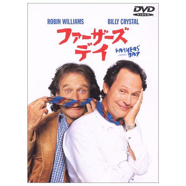ドリームエージェンシー ファーザーズ・デイ 【DVD】 1000510242 [1000510242]【DRM】