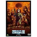 バンダイビジュアル 機動戦士ガンダム THE ORIGIN III 【DVD】 BCBA-4690 [BCBA4690]【WTS】