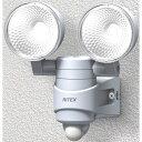 ムサシ LEDセンサーライト(7W×2灯) RITEX LED-AC314 [LEDAC314]