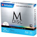 Verbatim データ用25GB 1-4倍速対応 BD-R追記型 ブルーレイディスク 5枚入り M-DISC VBR130YMDP5V1 [VBR130YMDP5V1]【FOFP】