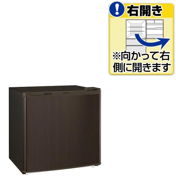 【送料無料】ハイアール 【右開き】40L 1ドアノンフロン冷蔵庫 ダークウッド JR-XP1N4E-MD [JRXP1N4EMD]【RNH】