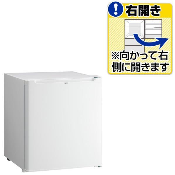 【送料無料】ハイアール 【右開き】47L 1ドアノンフロン冷蔵庫 ホワイト JR-N47A-W [JRN47AW]【RNH】