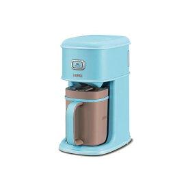 サーモス アイスコーヒーメーカー ミントブルー ECI-660MBL [ECI660MBL]【BFPT】
