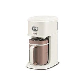 サーモス アイスコーヒーメーカー バニラホワイト ECI-660VWH [ECI660VWH]【BFPT】