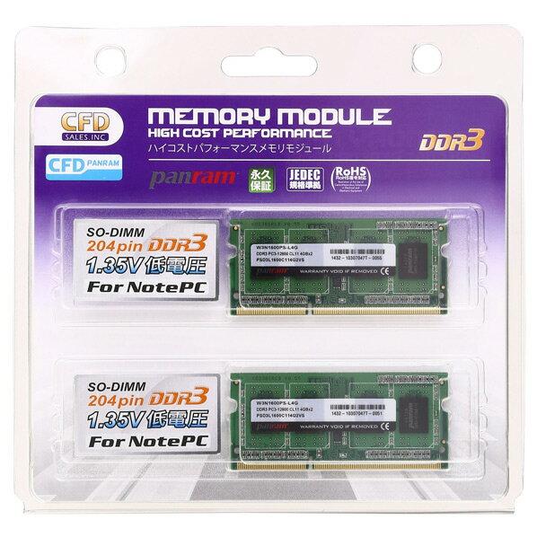 CFD ノート用PCメモリ(4GB×2) Panram W3N1600PS-L4G [W3N1600PSL4G]