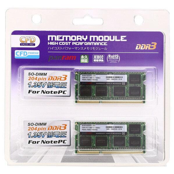 【送料無料】CFD ノート用PCメモリ(8GB×2) Panram W3N1600PS-L8G [W3N1600PSL8G]