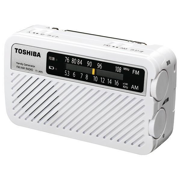 【送料無料】東芝 FM/AM充電ラジオ ホワイト TY-JKR5(W) [TYJKR5W]【RNH】