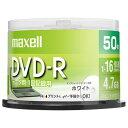 マクセル データ用DVD-R 4.7GB 1-16倍速対応 インクジェットプリンタ対応 50枚入り DR47PWE.50SP [DR47PWE50SP]