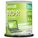マクセル データ用DVD-R 4.7GB 1-16倍速対応 インクジェットプリンタ対応 100枚入り DR47PWE.100SP [DR47PWE100SP]【...
