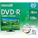 マクセル 録画用DVD-R 4.7GB 1-16倍速対応 CPRM対応 インクジェットプリンタ対応 20枚入り DRD120WPE.20S [DRD120WPE…