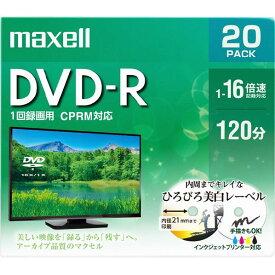 マクセル 録画用DVD-R 4.7GB 1-16倍速対応 CPRM対応 インクジェットプリンタ対応 20枚入り DRD120WPE.20S [DRD120WPE20S]