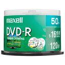 マクセル 録画用DVD-R 4.7GB 1-16倍速対応 CPRM対応 インクジェットプリンタ対応 50枚入り DRD120WPE.50SP [DRD120WP...